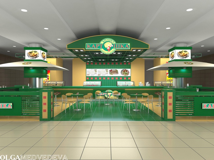 cause and effect essay fast food restaurant