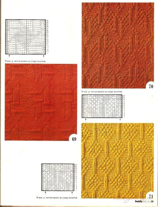 Узоры для вязания спицами рельефные узоры 51