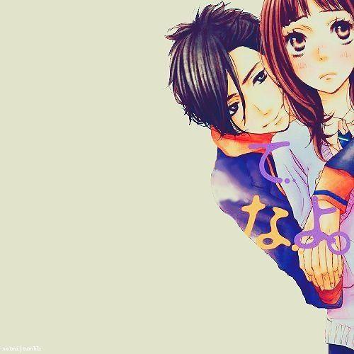 Say 'I Love You' | Manga | Anime | Pinterest