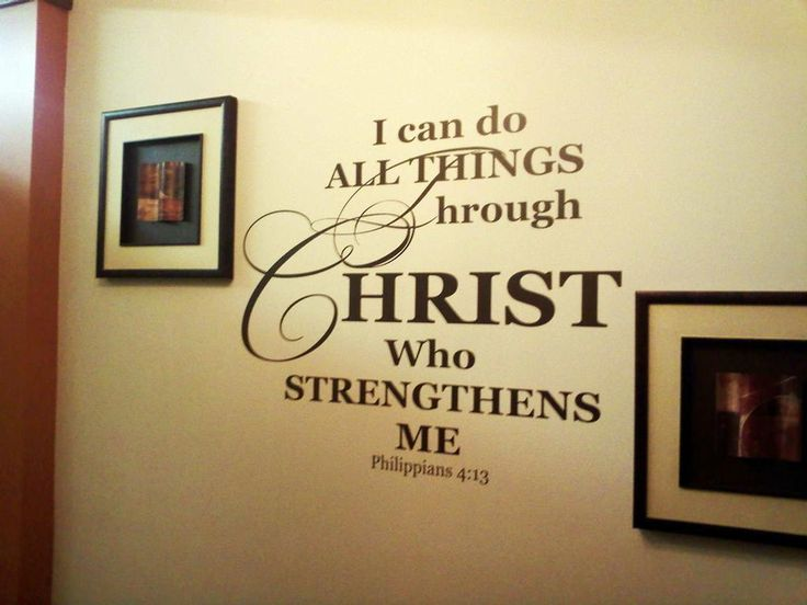 wall scripture favorite verses and quotes pinterest. Black Bedroom Furniture Sets. Home Design Ideas