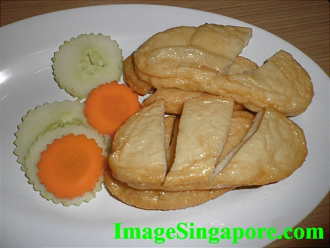 Fried fish cake chinese food from singapore and malaysia for Chinese fish cake