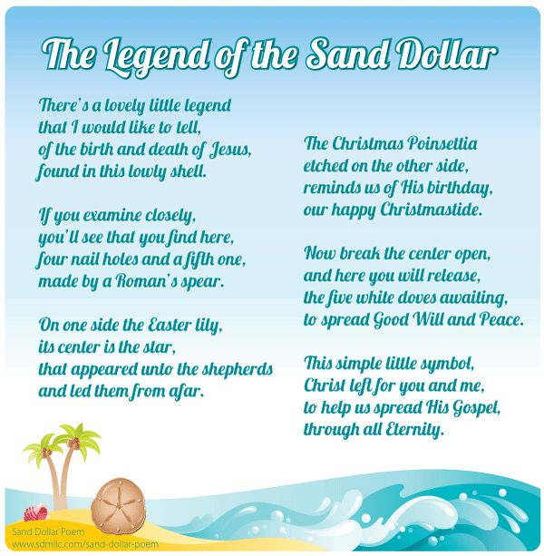 Legend of the snowflake poem the legend of the sand dollar