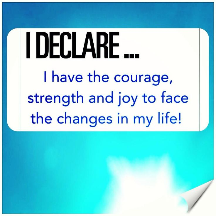 I have the courage...