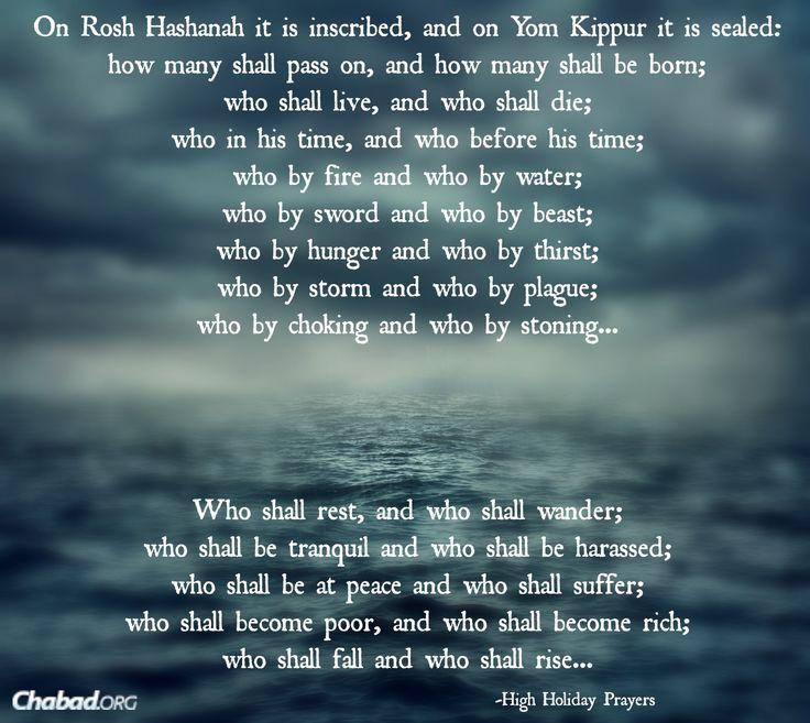 rosh hashanah quotations