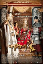 Giấc Mơ Đế Vương Kênh trên TV