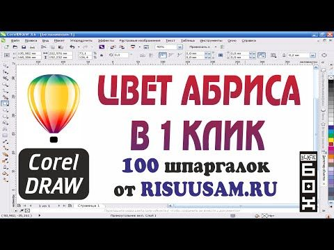 photo store Обводка Фотографии В Photoshop download