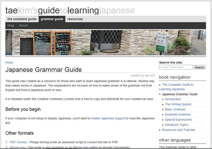 Guide to japanese grammar learn