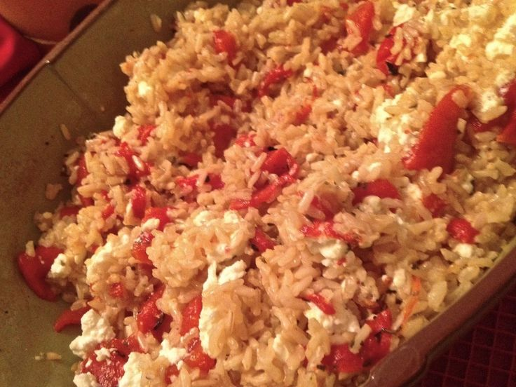 Roasted Red Pepper and Feta Baked Rice | Recipe