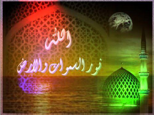 Site de rencontre musulman non pratiquant