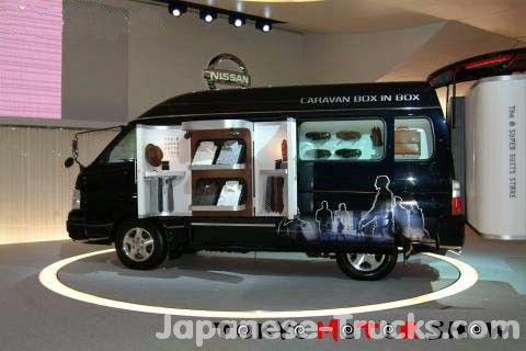 Nissan Work Van >> Nissan Caravan Van Shop | Trucks | Pinterest