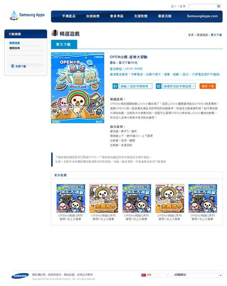 WEB:download