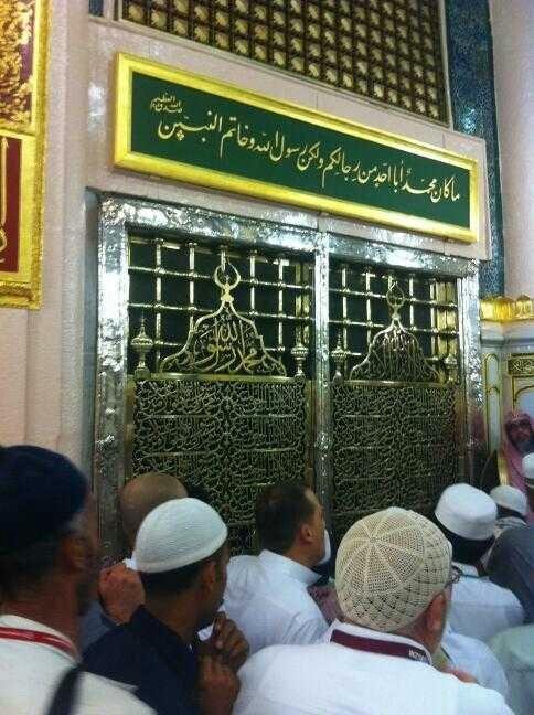 Makam nabi Muhammad SAW  Sayyiduna Rasulillah (saw)  Pinterest