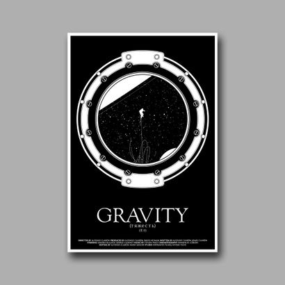 Gravity don t let go 13x19 inch illustrated print