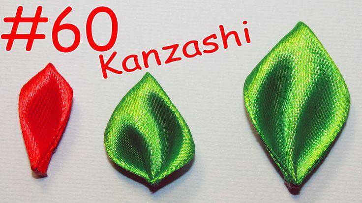 Листочки из лент канзаши