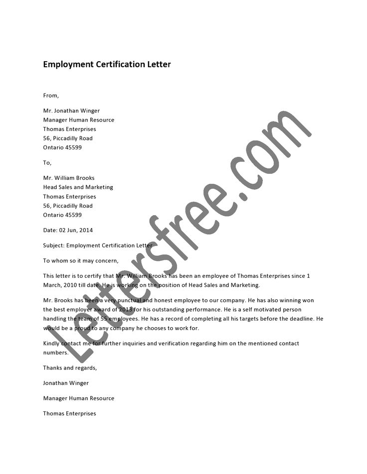 Employment Certification Letter Sample