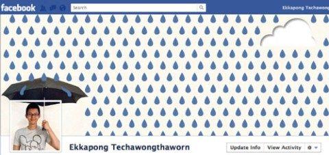 اروع اغلفة فيس بوك تكنولوجيا 14e7e5ee89b791bb91884b2a86ab97b1