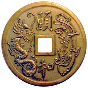 Good luck coin gold pinterest - Feng shui good luck coins ...