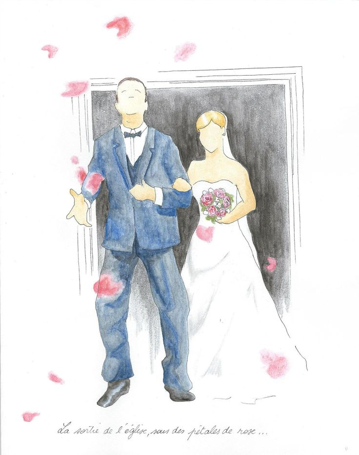 Cherche mariage agence matrimoniale mariages Ref