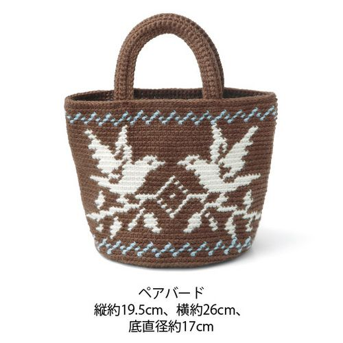 Tapestry Crochet Bag : tapestry crochet purse crochet purse 2 Pinterest