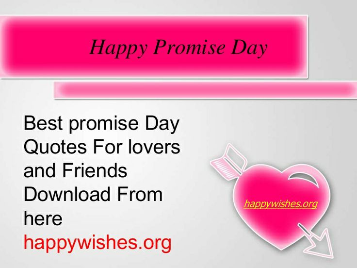 valentine day kiss sms
