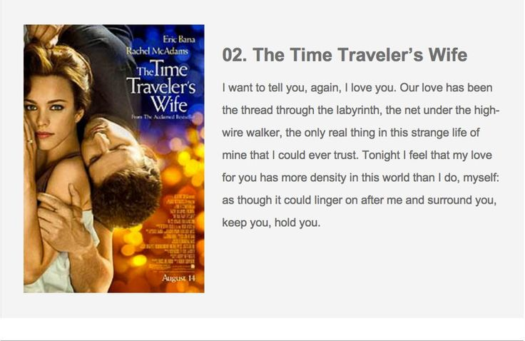 the best quote off time traveler 39 s wife my love pinterest