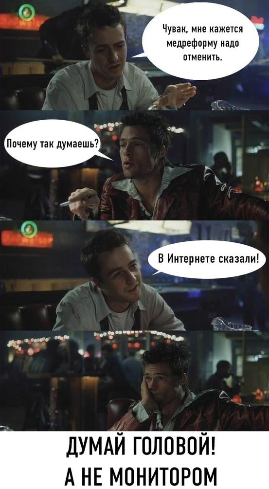 """""""Кому нужны такие реформы? Кому нужна такая власть?"""" - на Черкасщине протестовали против """"покращення"""" медицины - Цензор.НЕТ 8271"""