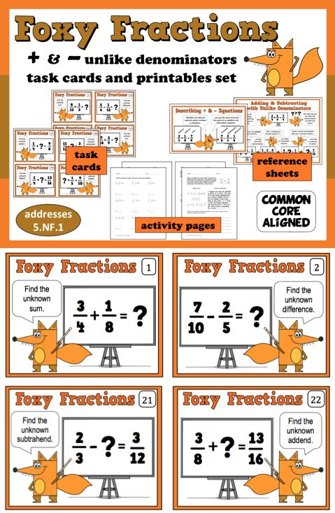 worksheets on adding and subtracting decimals
