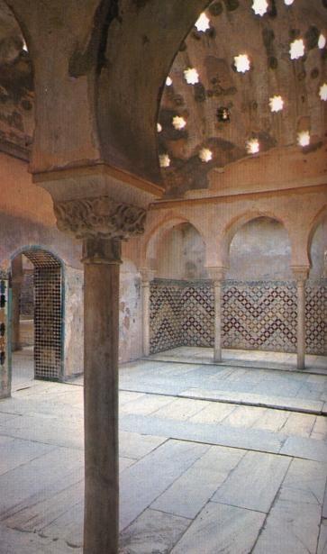 Baños Arabes Real De La Alhambra:La Alhambra (Sala de Baños Real)
