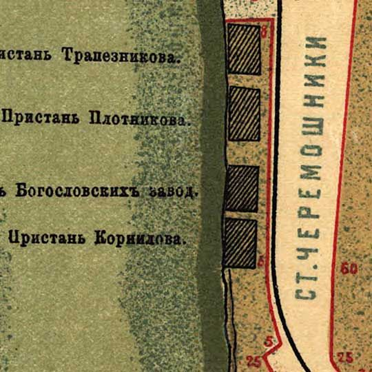 Syrtsov's #map of the city of #Tomsk (1898) #Russia