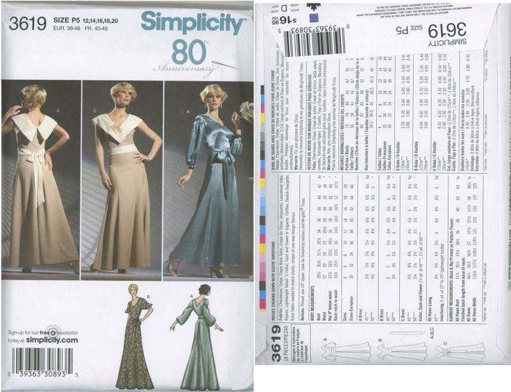 Reproduction (2007) 80th anniversary Misses evening gown with sleeve