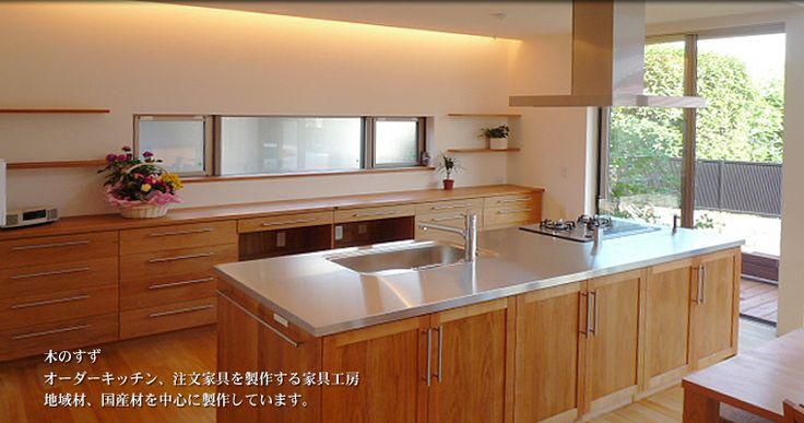 キッチン キッチン diy 棚 : キッチンにある窓の雰囲気が ...