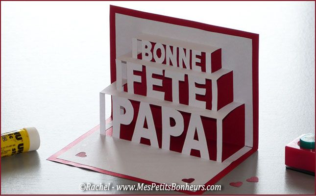 carte f te des p res pop up kirigami bonne f te papa. Black Bedroom Furniture Sets. Home Design Ideas