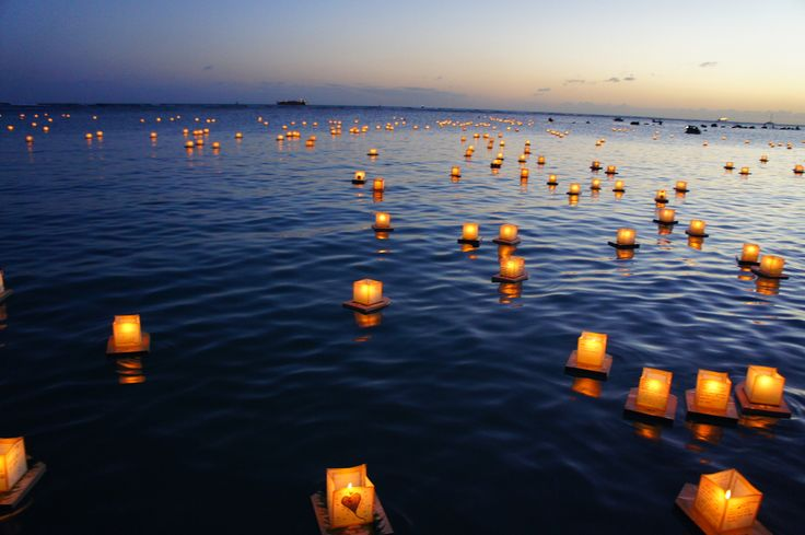 """""""13th Annual Lantern Floating Hawaii Ceremony Memorial Day, May 30, 2011. Kokua For Japan."""" Submitted by Robert K."""