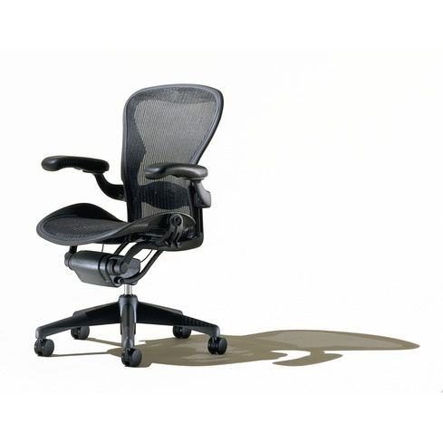 Most Comfortable Work Chair Ever Stuff For The Goose