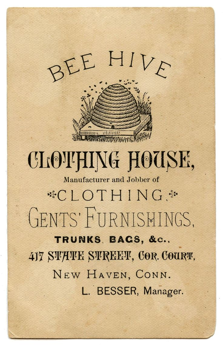 Bee Hive Clothing