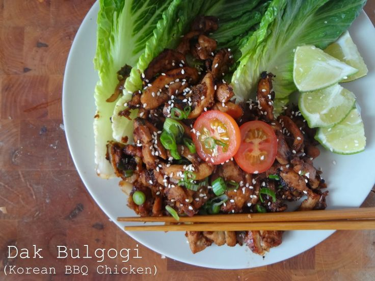 Dak Bulgogi (Korean BBQ Chicken) | Poupette in the Kitchen (recipes ...