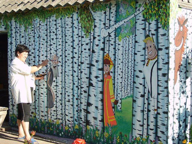 Рисунки на стенах на улице своими руками фото 7