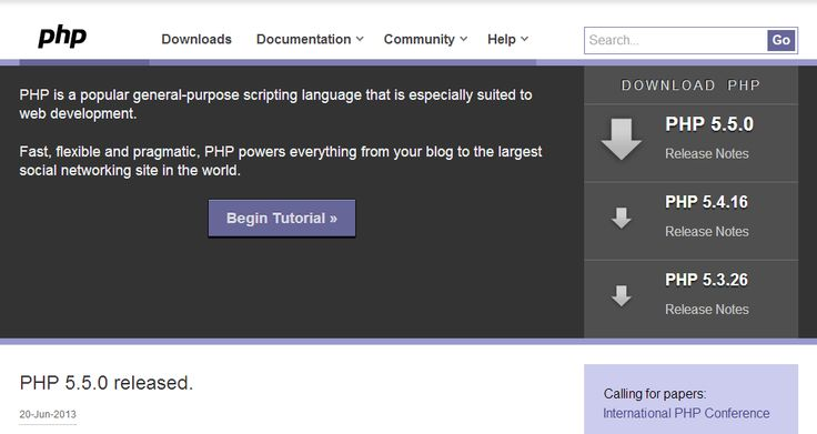 Новий дизайн веб сайту мови php http php net