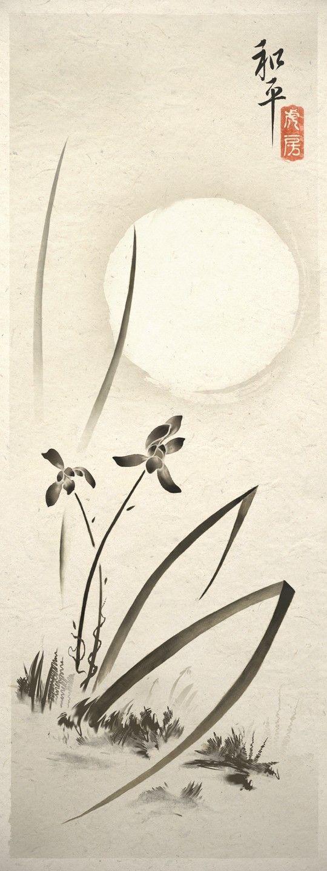 Asian Art Print 75