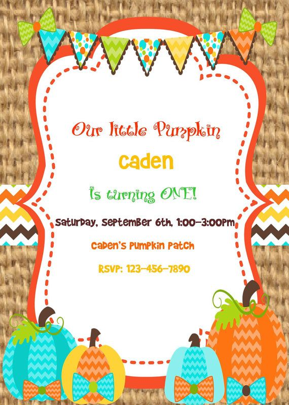 Boy Invitation for best invitations example