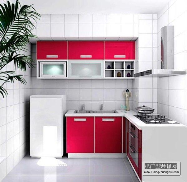 dapur cantik dream home pinterest