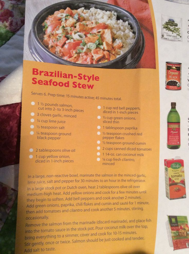 Brazilian-Style Seafood Stew. Saw this in a magazine at our local co ...