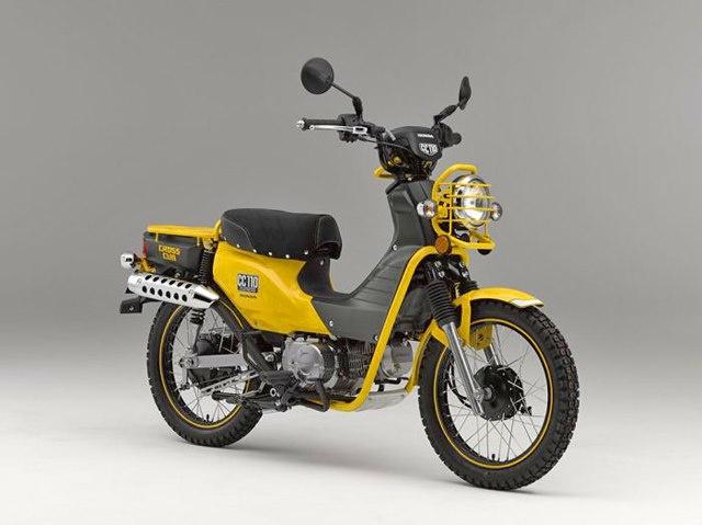 Honda CT110 | bikes | Pinterest
