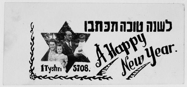 rosh hashanah year 5774