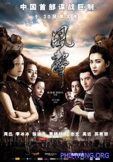 Phong Thanh - HD