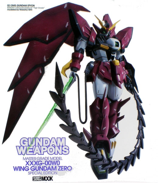 epyon gundam wing - photo #26
