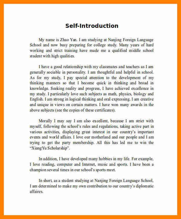 simple essay introduce myself Essay about myself is a paper which you will be definitely given if you go to a school or you are a student of a college/university  the answer is simple.