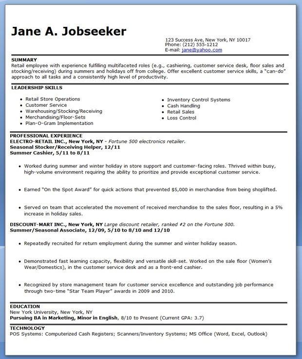 resume sample for retail job