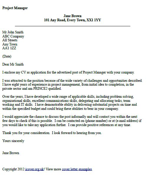 job cover letter project manager