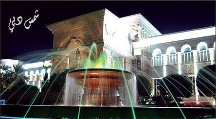 zabeel palace  Palaces